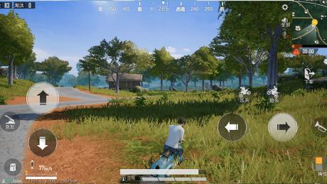 和平精英游戏下载