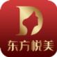 东方悦美app_东方悦美官网下载