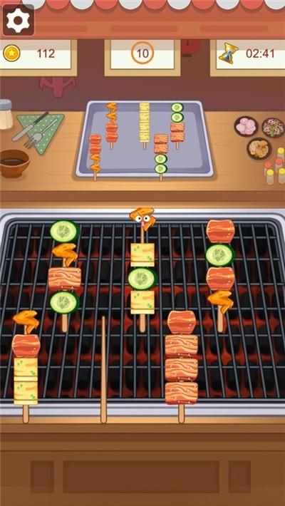 烧烤串串ios