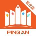 城市一账通医生版app