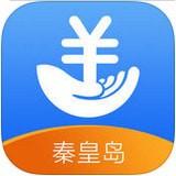 秦皇岛人社app
