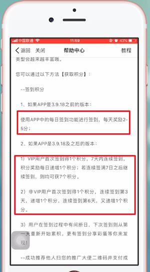 樊登读书会app下载