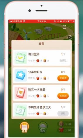 口碑外卖app