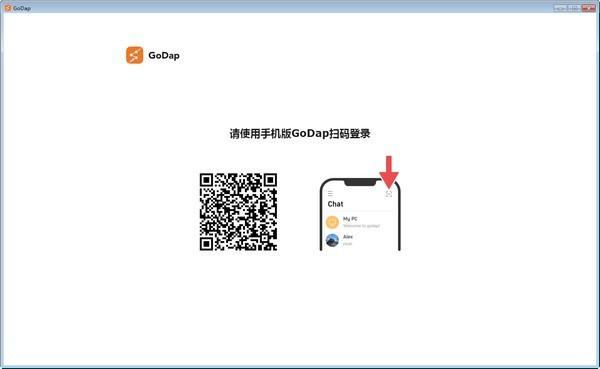 GoDap(协同办公软件)