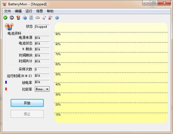 笔记本电池修复软件(BatteryMon)
