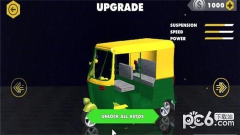 印度人力车驾驶下载