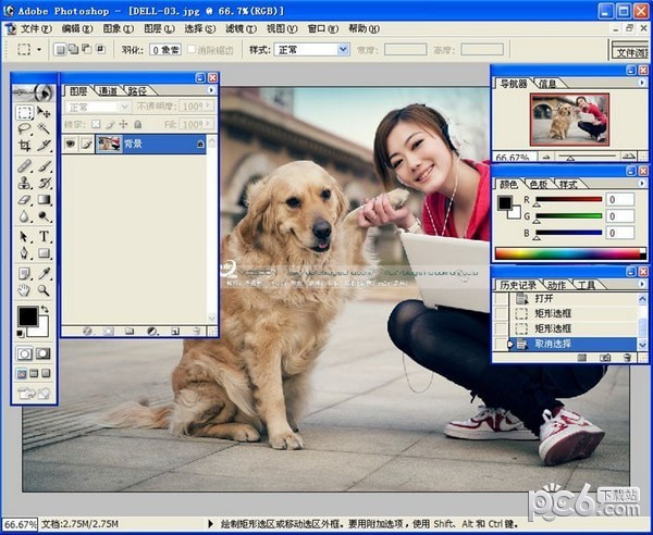 photoshop 7.0 中文免费版