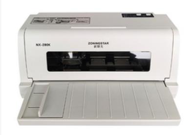 中盈新斯大NX-280K打印机驱动