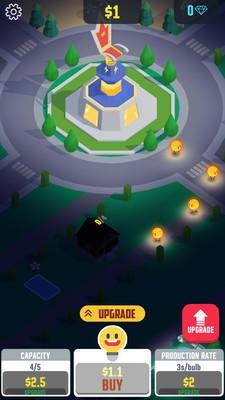 灯光之城(图4)