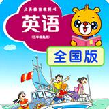 上海牛津小学英语