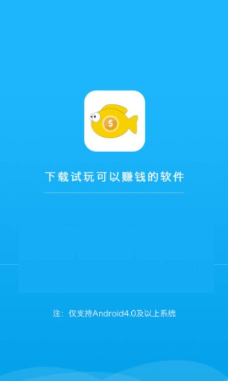 小鱼试玩icon