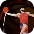 惊人的篮球21