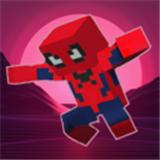 超�蜘蛛�b跑酷