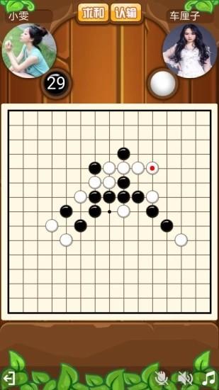 一起游戏 v2.0.1