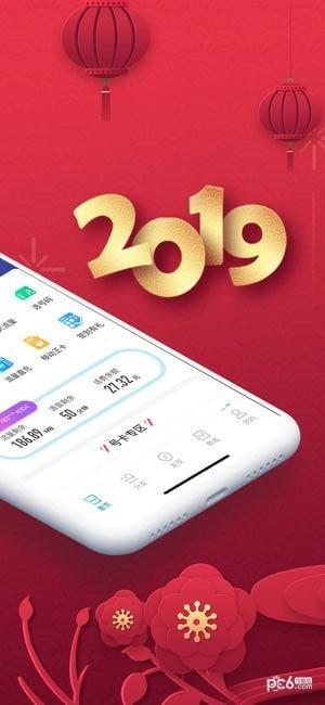 中国移动手机营业厅下载