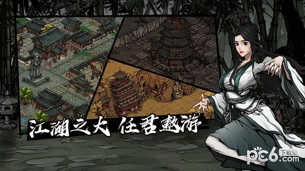 ��雨江湖��X版