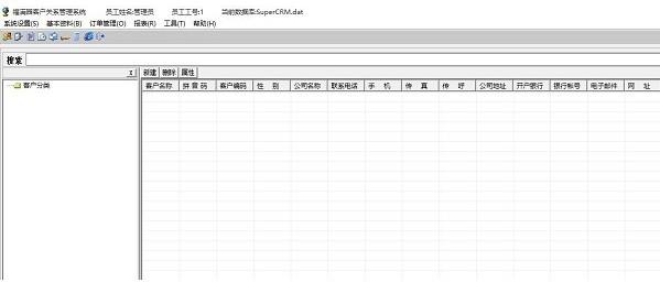 福�M�@客�絷P系管理系�y