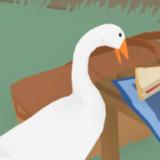 大白鹅模拟