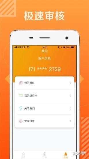 爱上花app下载
