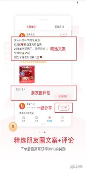 指尖日记app下载