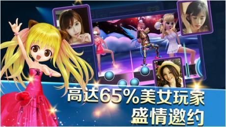 中国好舞蹈ios版下载