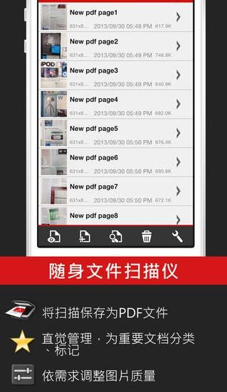 PDF Reader iPhone版