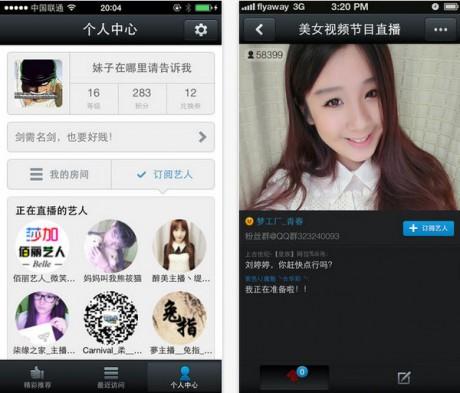 QT语音iOS下载