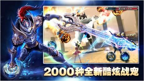 神之刃iOS版下载
