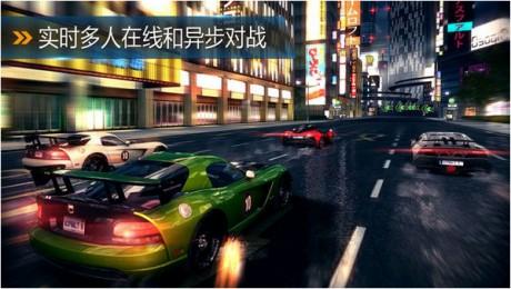 狂野飙车8 iOS版下载
