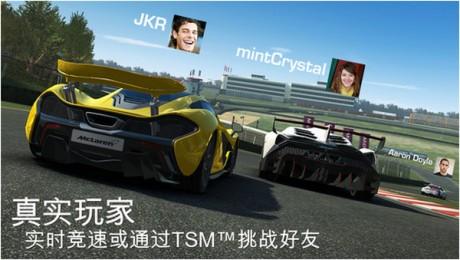 真实赛车3iOS版下载
