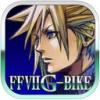 最终幻想7 G-BIKE iPhone版