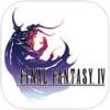 最终幻想4 iPhone版