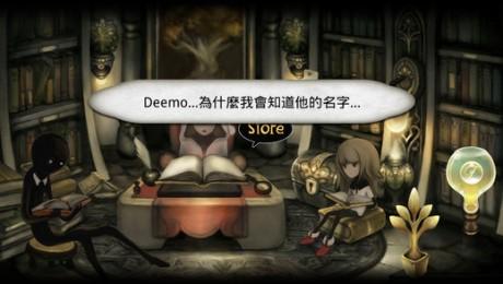 Deemo下载