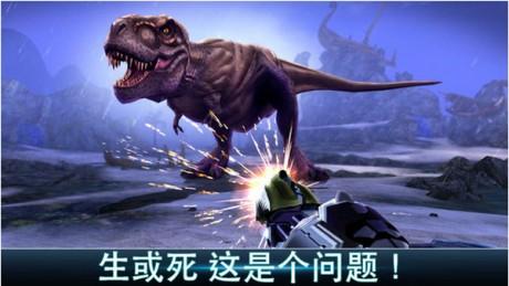 夺命侏罗纪iPhone版