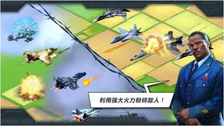 战争世界iOS版下载