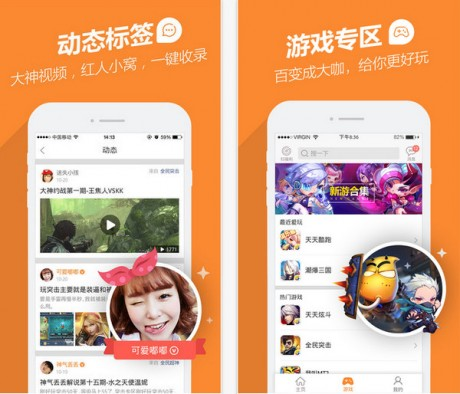 腾讯手游宝app下载