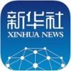 新华社app