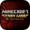 我的世界故事模式iOS