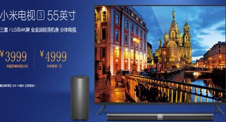 小米电视3 55寸和60寸的区别