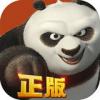 功夫熊猫2手游