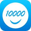 10000社区