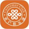重庆联通app
