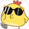 赞逗鸡app