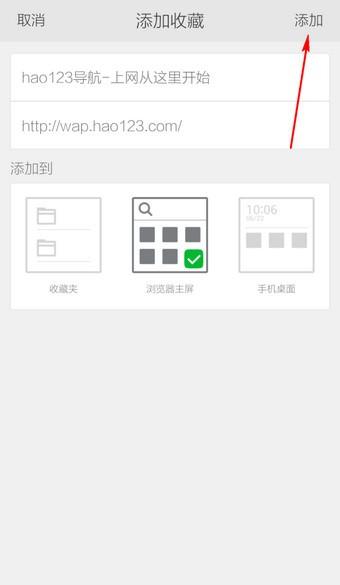 360浏览器手机版下载
