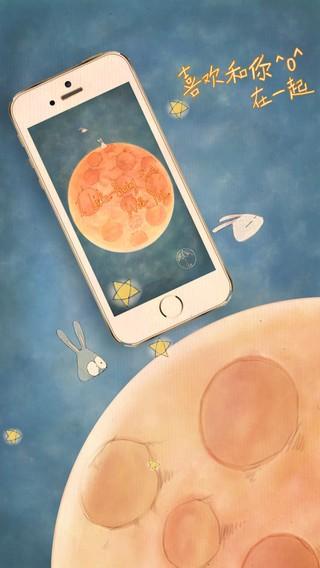 喜欢和你在一起iPhone版