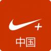 Nike+ Running中国版
