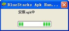 乱斗西游2各版本电脑版安装教程
