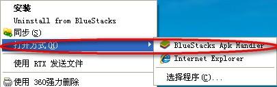 乱斗西游2怎么在电脑上玩