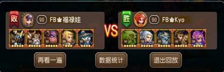 刀塔传奇仙女龙厉害吗 仙女龙值得培养吗