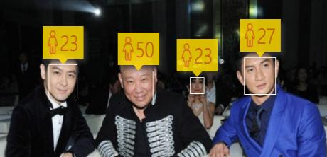 近日流行的测年龄的软件叫什么 测龄软件下载地址分享